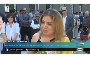 Ambassador H.E. Pooja Kapur's interview with Bulgarian National TV on the occasion of the 70th Anniversary of India's Independence