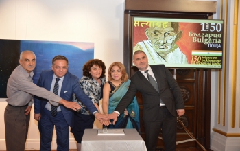 The Bulgarian Government honoured Mahatma Gandhi by releasing a special commemorative stamp and first day cover on the occasion of his 150th birth anniversary. Here is the Bulgarian Government's press release in this regard :https://www.mtitc.government.bg/bg/category/1/purvata-bulgarska-poshtenska-marka-posvetena-na-mahatma-gandi-be-validirana?fbclid=IwAR2tOe68d7nSjOJXNIUZtrLngKdEvmD6HxBTUiSYy1LPXviJlOBdfkGPPOA