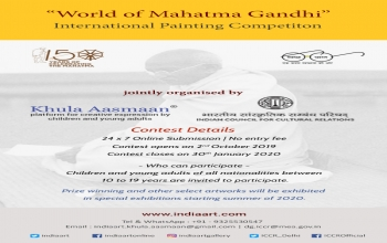 World of Mahatma Gandhi - International Painting Competion